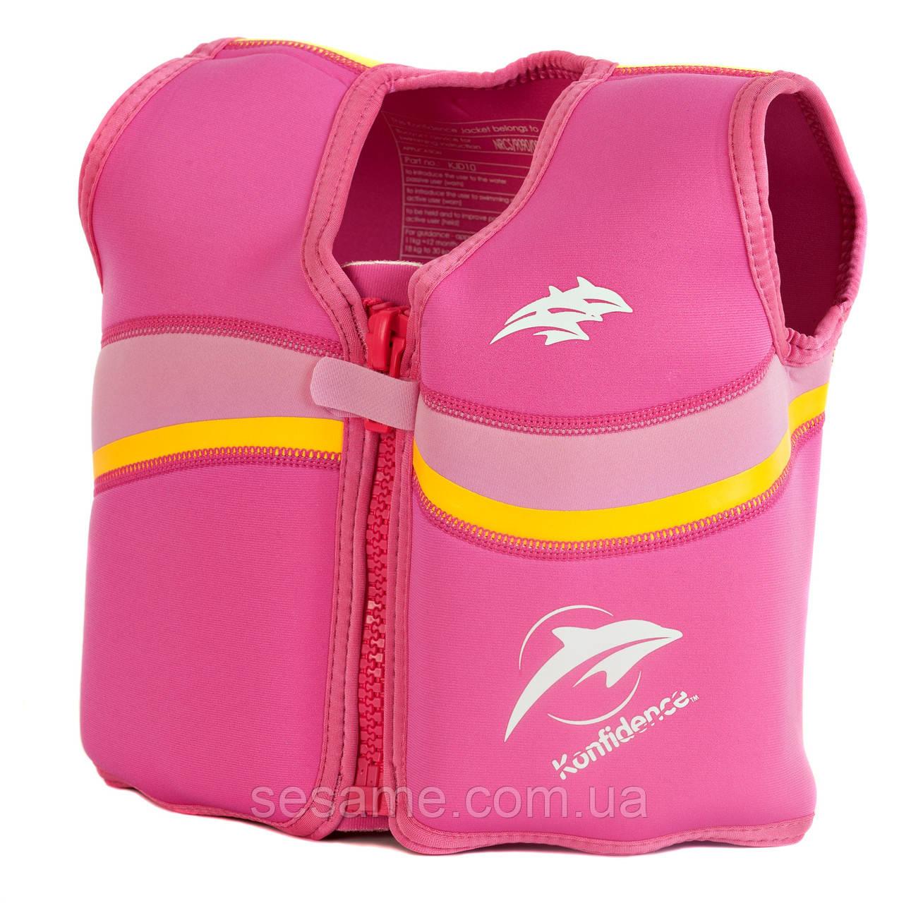 Детский плавательный жилет Konfidence Original Fuchsia/ Pink (KJD10)