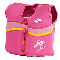 Детский плавательный жилет Konfidence Original Fuchsia/ Pink (KJD10), фото 1