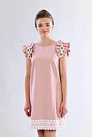 Праздничное молодежное платье