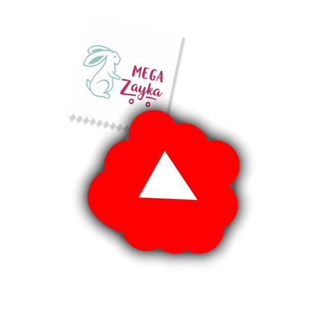 Видео-обзоры товаров интернет-магазина MegaZayka!