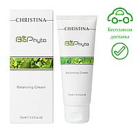Балансирующий крем, Balancing Cream  Bio Phyto, 75 мл.