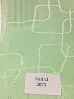 Тканевая ролета Топаз