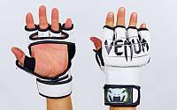 Перчатки для смешанных единоборств MMA PU VENUM BO-5699-W (р-р M, L, белый-черный)