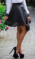 Кожаная юбка с перфорированным низом