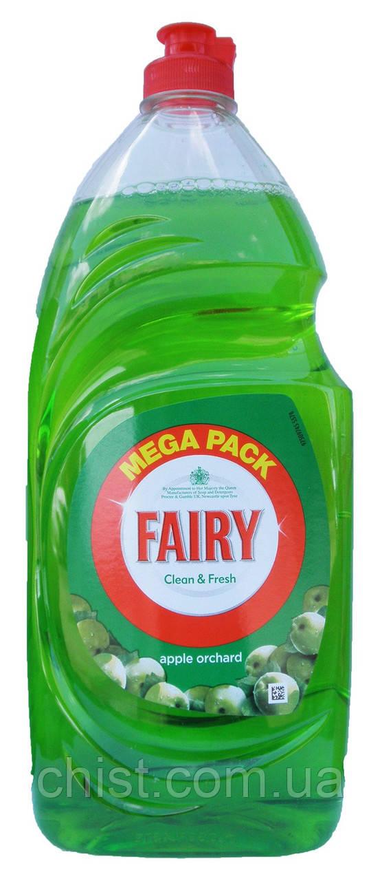 """Fairy жидкость для мытья посуды """"Яблочный сад"""" (1050 мл) Германия"""