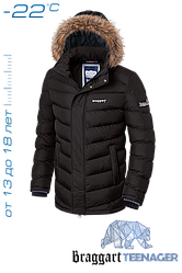 Подростковая зимняя  куртка, ( 3 цвета) в наличии с 1 сентября 2017года