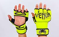 Перчатки для смешанных единоборств MMA PU VENUM BO-5699-Y (р-р M, L, лимонный)