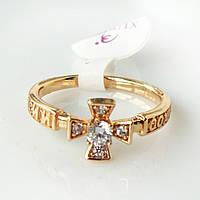 Кольцо xuping 19,20р. мед золото позолота 18К спаси и сохрани 8253, фото 1