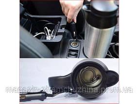 Автомобильный чайник 12В,Чайник переносной в авто 600 мл, фото 3