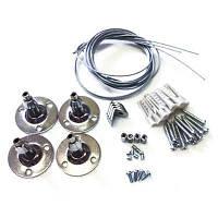 Крепление для LED панели LEZARD 1м (трос, уголки, винты)