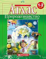 """КАРТОГРАФІЯ Атлас """"Природознавство"""" з контурними картами 1-2 клас"""