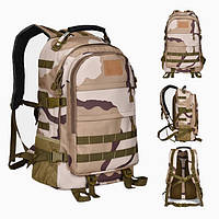 Тактический рюкзак походный военный