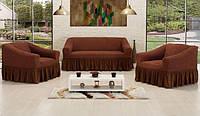 Защитный чехол на диван и креслаAltin koza