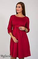 Платье для беременных и кормления Gloria карминовый