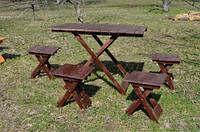Стол для пикника, 4 стула + мангал в подарок