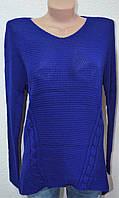 Вязанный свитер женский