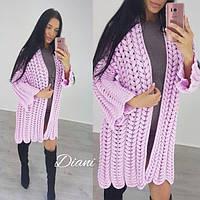 Стильный женский кардиган крупная вязка состав шерсть/хлопок/акрил, цвет розовый