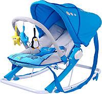 Кресло-кроватка-качалка CARETERO  BLUE