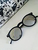Очки зеркальные