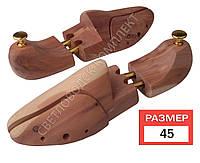 Формодержатели для обуви в Украине. Сравнить цены e048edc1521e9