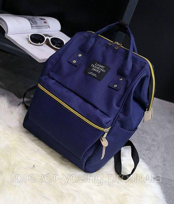 19b3f0ea9fb4 Рюкзак школьный living travelling share синий - Интернет-магазин