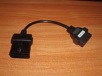 Оригинальный автокомовский переходник OBD216 pin - 10 pin OPEL Autocom TCS CDP  Полная распиновка.  OBD2