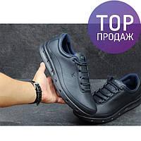Мужские кроссовки Ecco Yak, пресс кожа, темно синие / беговые кроссовки мужские Экко Як, модные