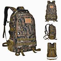 Тактический рюкзак походный камуфляжный