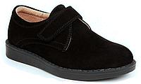 Детские замшевые туфли для мальчика