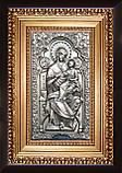 Всецарица икона Пресвятой Богородицы