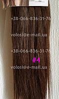 Волосы на заколках 75 см