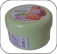Крем для ухода за стопами с маслом ши 200мл
