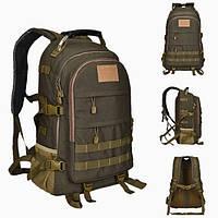 Военный походный рюкзак тактический хаки