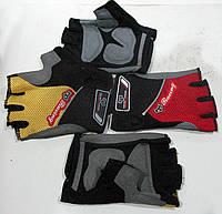 Перчатки RACING без пальцев