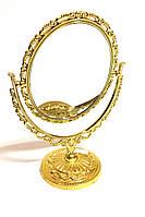 Зеркальце настольное золотое 117127, фото 1