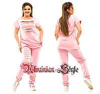 Женский трикотажный спортивный костюм больших размеров
