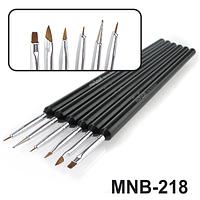 MNB-218 Набор кисточек для ногтевого дизайна из 6 инструментов