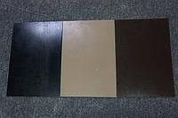Полиуретан Белорусский 260*180 т. 4,0 мм. цвет в ассорт.