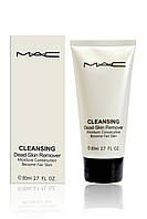Гель-пилинг для умывания MAC Cleansing Dead-Skin Remover, 80 мл
