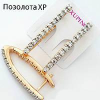 Стильные серьги позолота Xuping