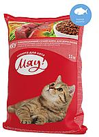 Сухой корм Мяу для взрослых кошек «C рыбой»,11кг