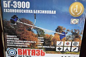 Бензокоса Витязь БГ-3900