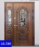Двери входные элит_10250, фото 3