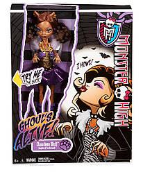 Монстер Хай Клодин Вульф Она живая! Monster High Clawdeen Wolf Ghouls Alive! Кукла
