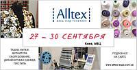 XXXII Международная текстильная выставка «ALLTEX - весь мир текстиля»