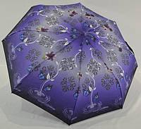 Качественный женский зонт от дождя фиолетовый с бабочками полуавтомат анти-ветер