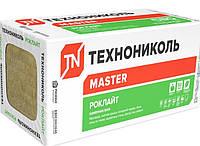 Базальтовый утеплитель Технониколь Роклайт, 100 мм