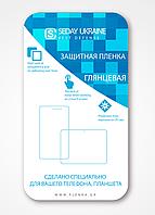 Пленка защитная HTC One X Plus