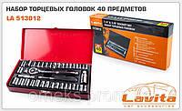 Набор торцевых головок 40 предметов Lavita LA 513012