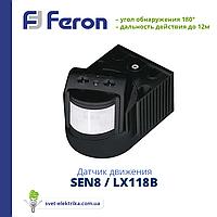 Датчик движения Feron SEN8 (LX118B) чёрный